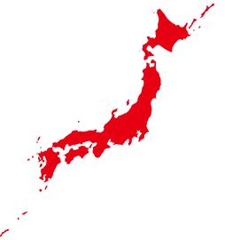 APAC Office (Japan)